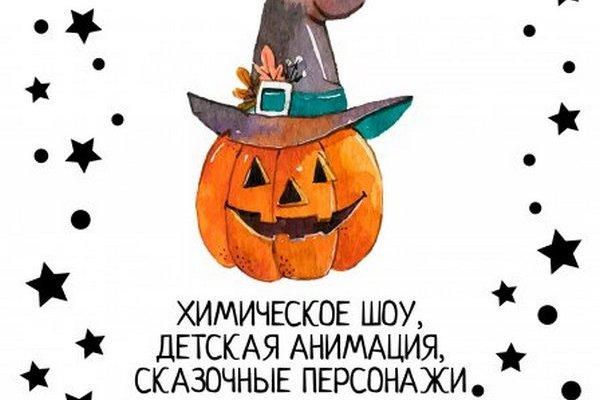 Monica_Halloween 2017_448x630.jpg