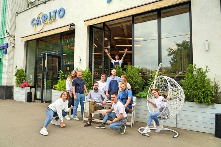 День рождения Capito Café