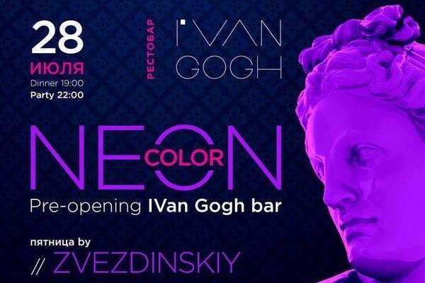 Ivan_Go.jpg