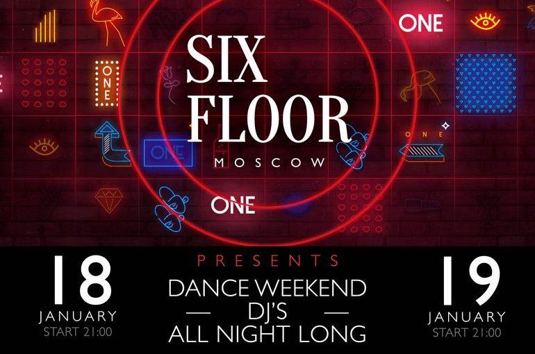 six_floor