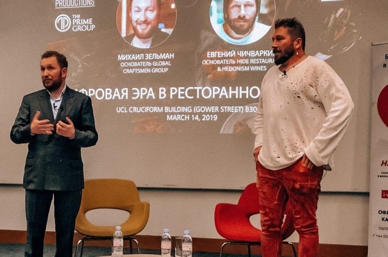 Михаил Зельман и Евгений Чичваркин