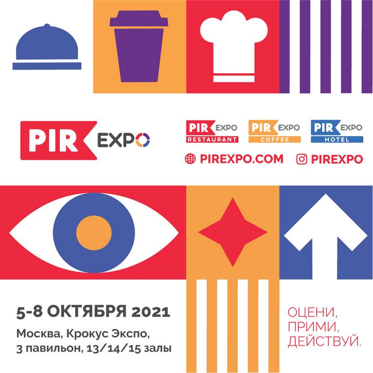 PIR EXPO-2021: ОЦЕНИ.ПРИМИ.ДЕЙСТВУЙ