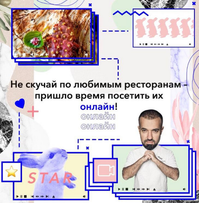 Первый в России онлайн-ресторан от White Rabbit Family запущен!