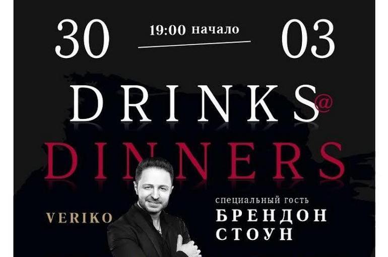 Drinks&Dinners