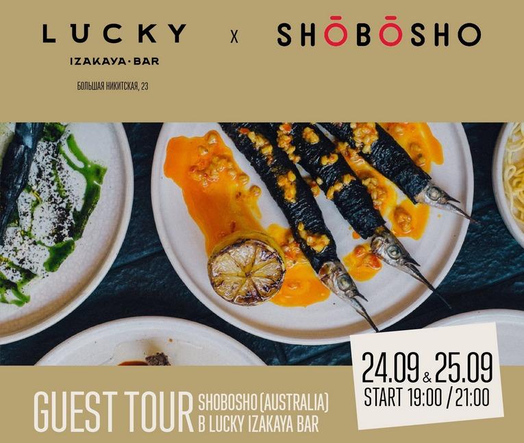 Lucky Izakaya Bar