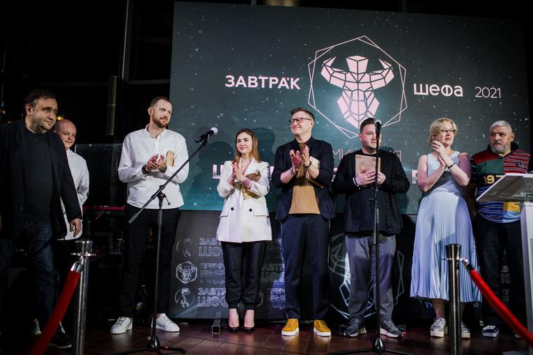 «ЗАВТРАк ШЕФА»» объявил победителей первой всероссийской премии
