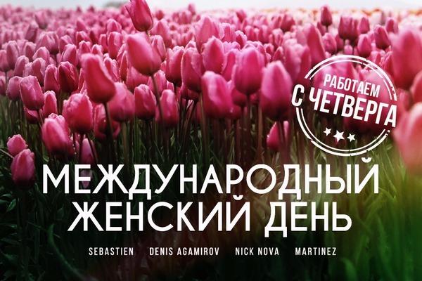 8 March_Magadan.jpeg