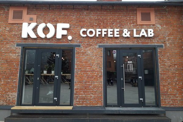 KOF. Coffee & Lab