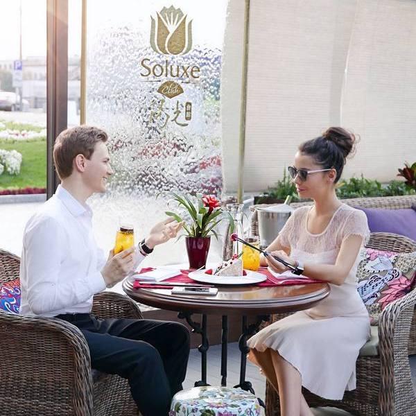 Ресторан Soluxe Club