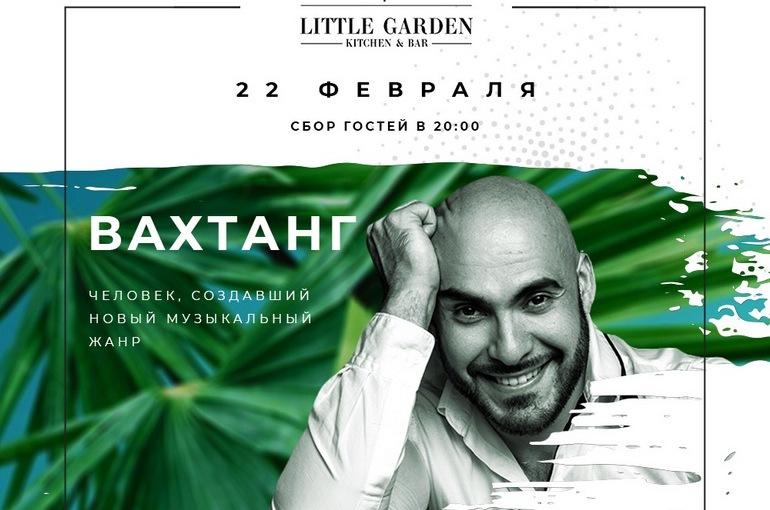 Little Garden Kitchen&Bar