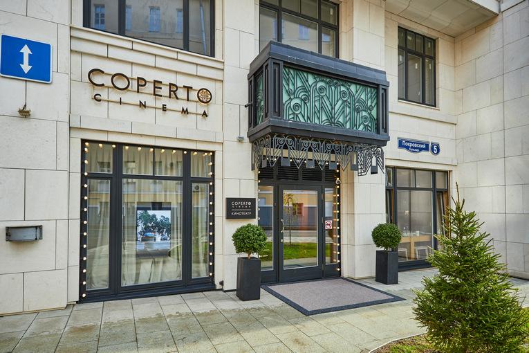 Coperto: новый локальный проект с собственным кинотеатром