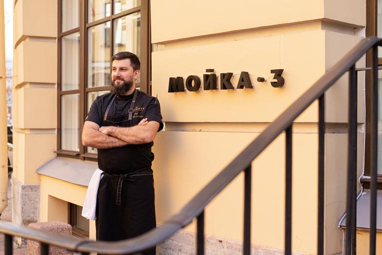 Ресторан «Мойка 3»