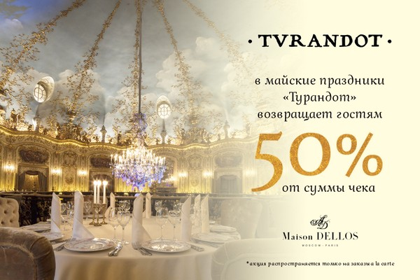 Turandot_May.jpg