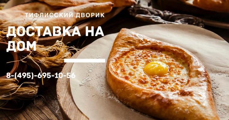 Доставка из ресторанов Москвы