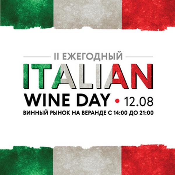 oli_oli_italian_wine.jpg