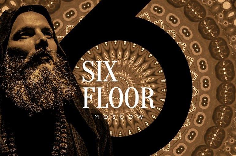 6ix_floor