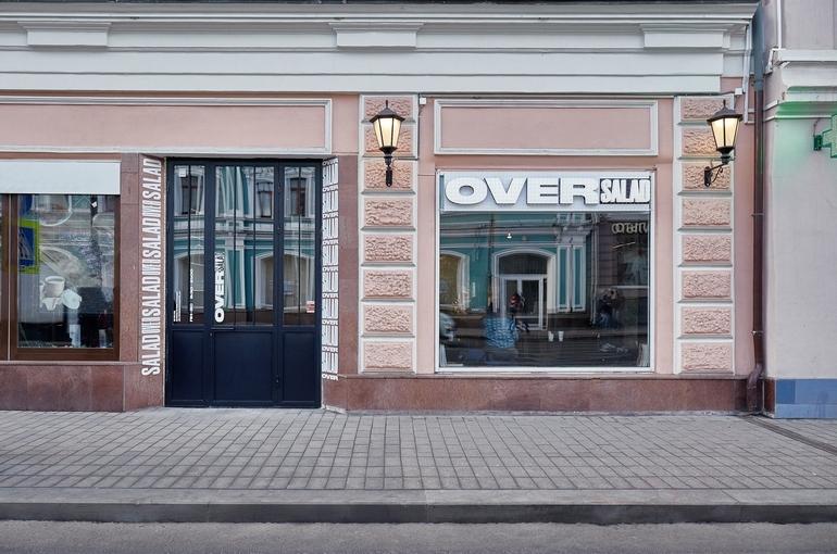 Модные боулы в OverSalad