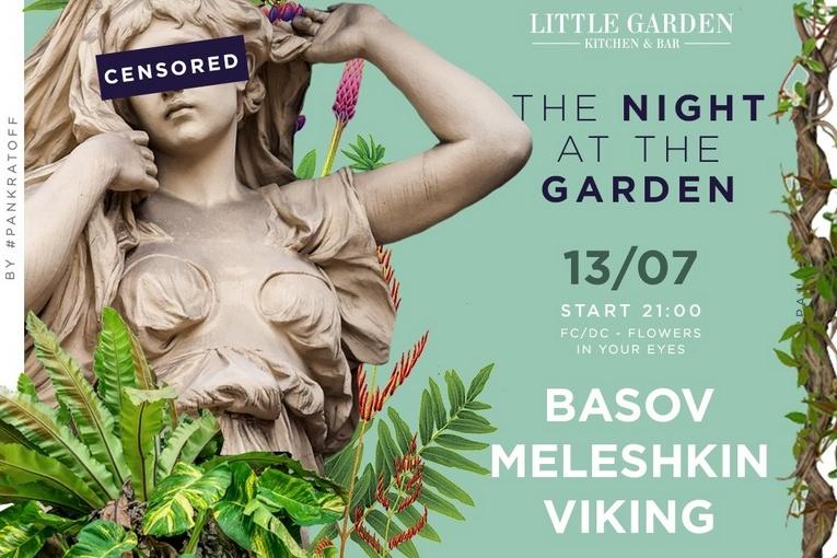 Littl Garden_