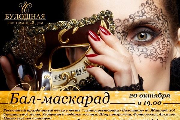 buloshnay_restoran.jpg